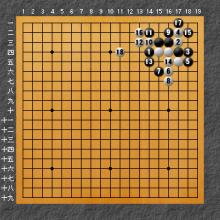 古い囲碁の定石
