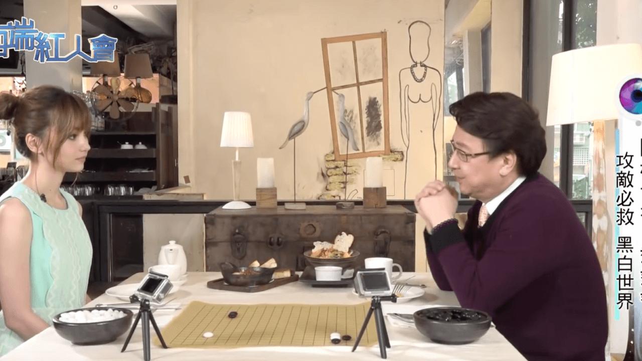 黒嘉嘉のテレビインタビュー