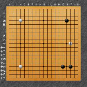 囲碁、流行定石失敗手