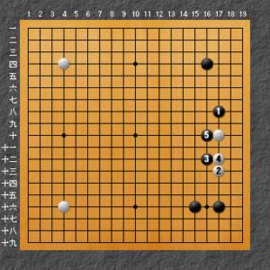 囲碁、流行布石、白の好手