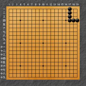囲碁は不思議なもので、石一つでもこのような数え方ができる。