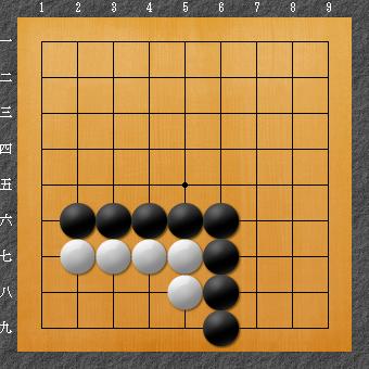 囲碁、隅の基本死活、8目型右下がり問題図
