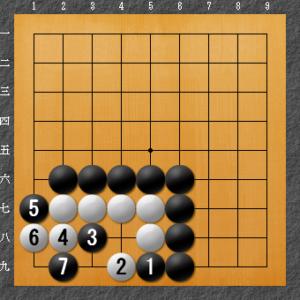 囲碁、隅の基本死活、8目型右下がり解答図