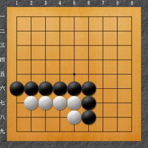 囲碁、隅の基本死活、8目型左下がり問題図