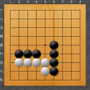 囲碁、隅の基本死活、8目型ダメ空き問題図