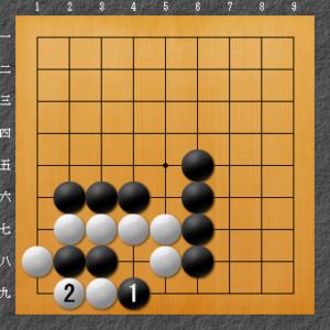 囲碁、隅の基本死活、8目型ダメ空き解答図変化
