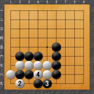 囲碁、隅の基本死活、8目型ダメ空き変化図2