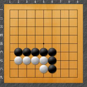 囲碁、隅の基本定石問題図