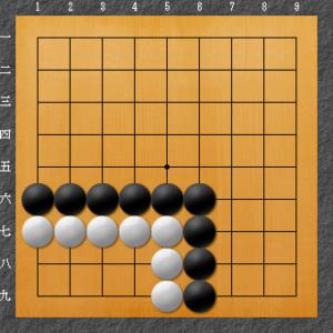 囲碁、隅の基本死活、8目型完全形問題図