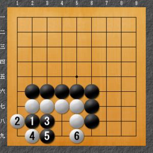 囲碁、隅の基本死活解答