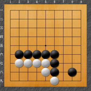 囲碁、隅の基本死活、タイプ1