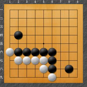 囲碁、隅の基本死活、ハネ2バージョン問題図