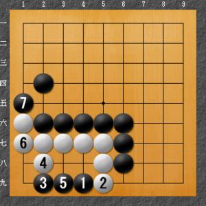 囲碁、隅の基本死活、ハネ1バージョン解答
