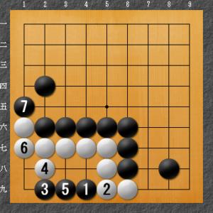 囲碁、隅の基本死活、ハネ2バージョン解答