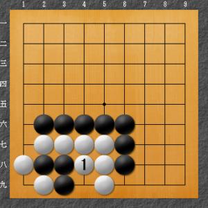 囲碁、隅の基本死活、基本形変化