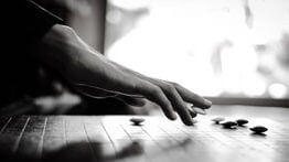 囲碁の一手