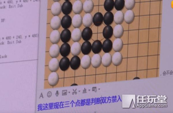 囲碁の攻め合い