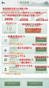 野狐囲碁スマホ版絶芸検討
