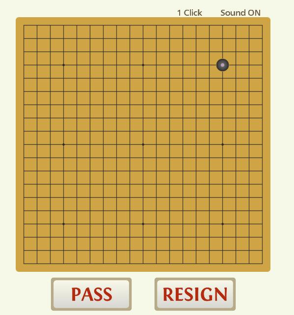 COSUMI対局画面