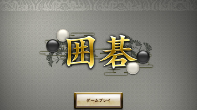 yahooモバ囲碁ログイン画面