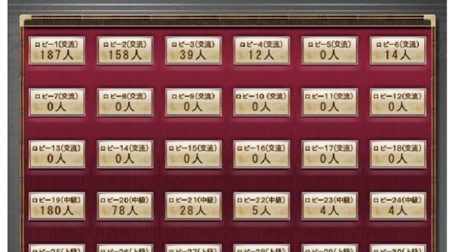 yahooモバ囲碁待合ロビー画面