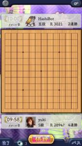 囲碁ウォーズの対局碁盤デザイン