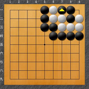 囲碁の「セキ」のルールの例外