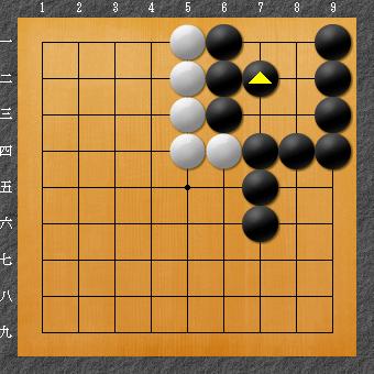 囲碁の「セキ」のルール