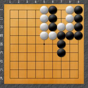 囲碁ルール「セキ」