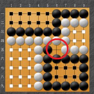 囲碁ルール「ダメ」