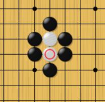 囲碁の着手禁止点のルール