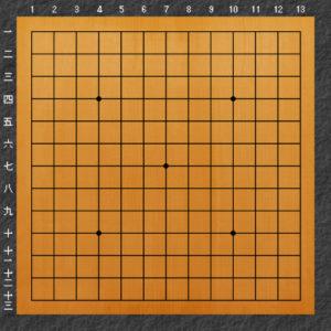 囲碁碁盤の説明13路盤