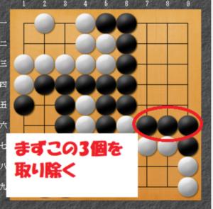 整地でズルをする方法1