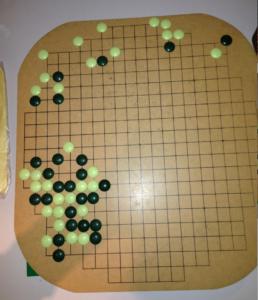 日本棋院囲碁殿堂資料館