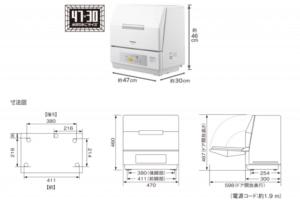 パナソニック食洗機NP-TCR4のサイズ-300x203