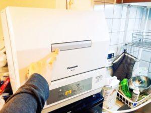 panasonic食洗機NP-TCR4の蓋の開け方-300x224