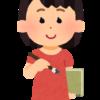 たった3つ!!中国語のリスニングが面白いほど伸びる方法。
